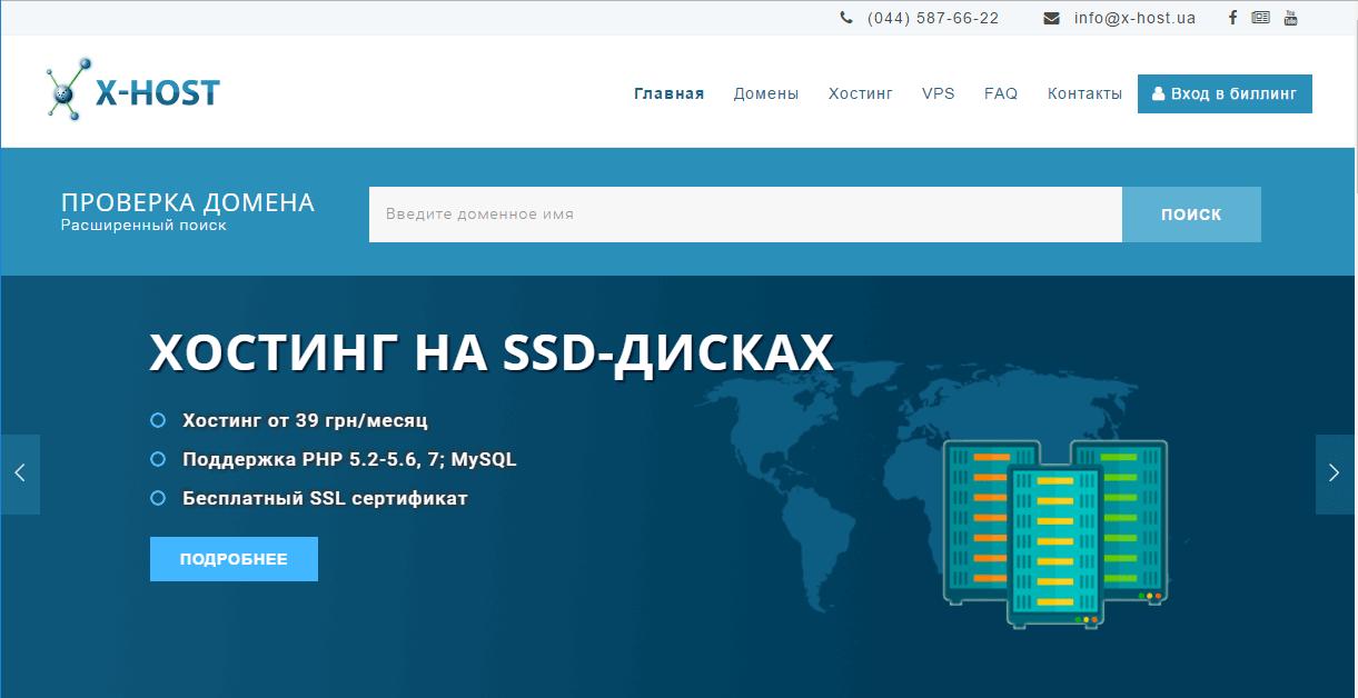 Хостинг с бесплатным доступом бесплатный сервер хостинг на cs